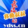 高速下载功能1月18日正式上线!